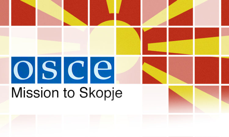 OSCE Mission to Skopje, Macedonian Flag