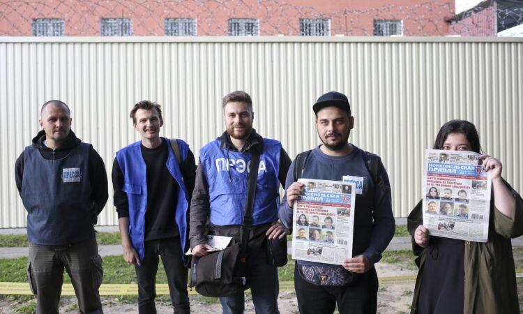 Belarusian journalists