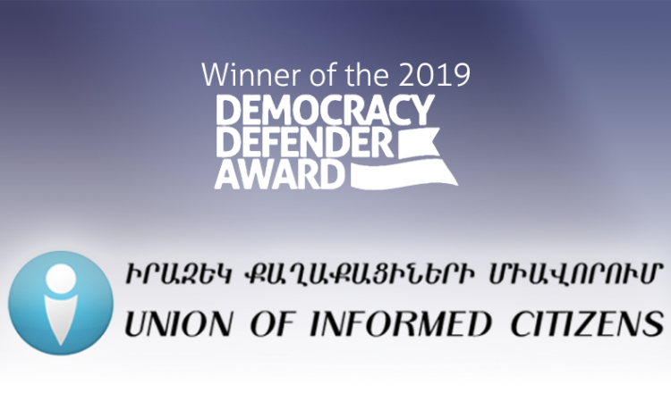 2019 Democracy Defender Award Winner
