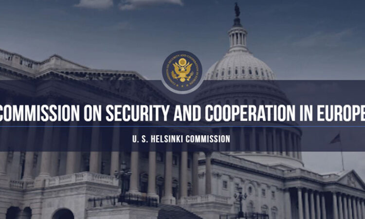 Logo of the U.S. Helsinki Commission