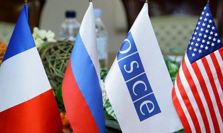 Flags of the OSCE Minsk Group Co-Chairs.
