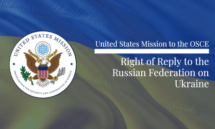 ROR Russia Copy 2 (2)