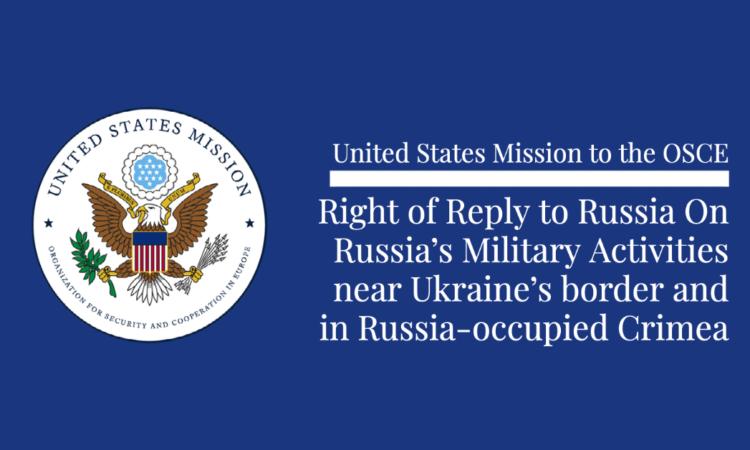 ROR Russia Copy