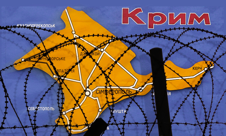 Crimea behind barbed wire