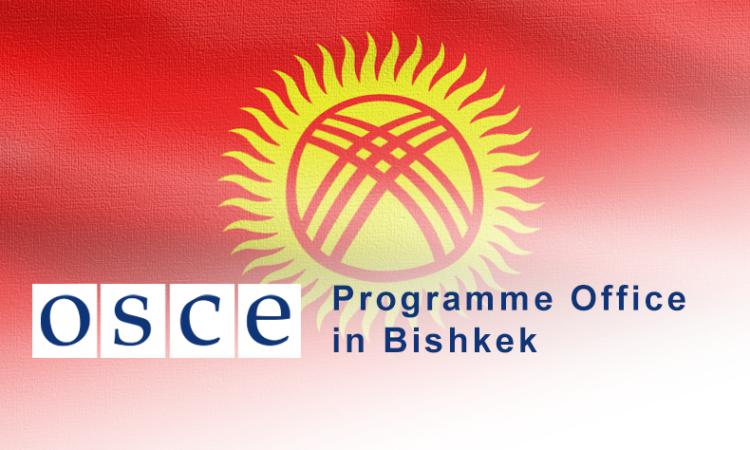 Program Office in Bishkek