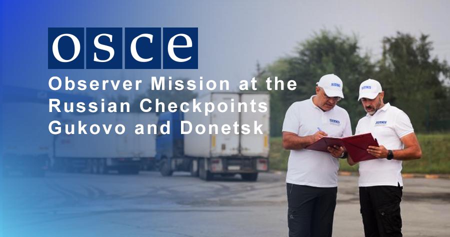OSCE Observer Mission to Gukovo and Donetsk