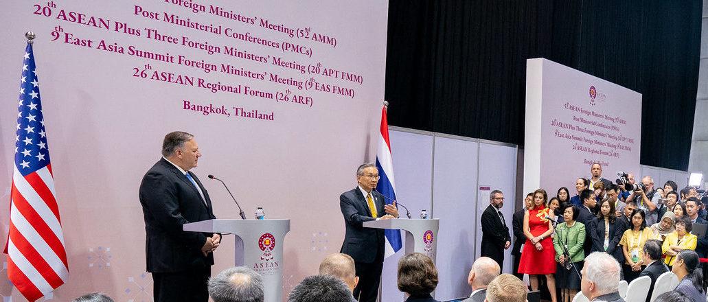Ngoại trưởng Pompeo Phát biểu khai mạc tại Hội nghị Ngoại trưởng Hoa Kỳ-ASEAN