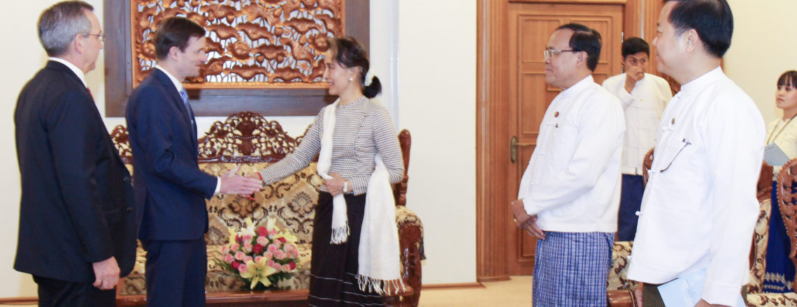 Under Secretary of State for Political Affairs David Hale's visit to Myanmar