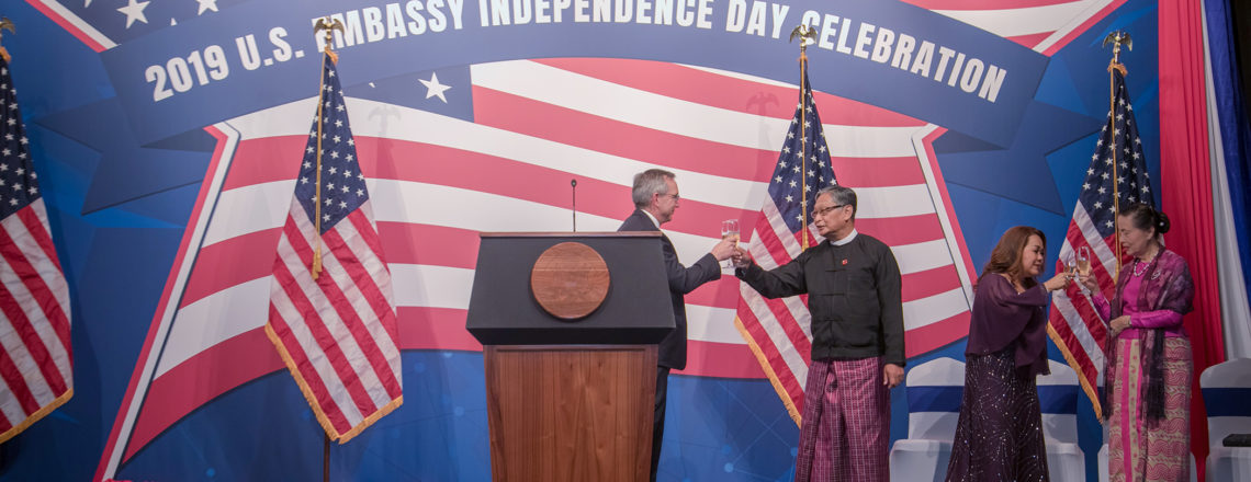 2019 U.S. Embassy Independence Day Celebration