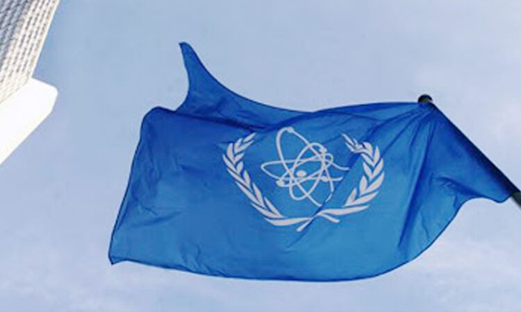 IAEA flag at the Vienna International Center, Vienna, Austria.