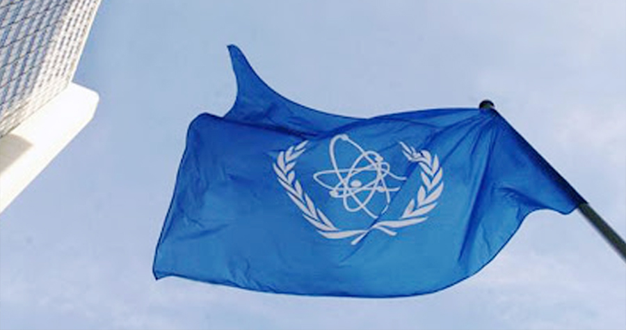 IAEA flag at the Vienna International Center, Vienna, Austria.