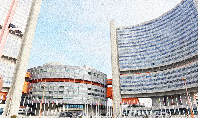United Nations Vienna Building Complex