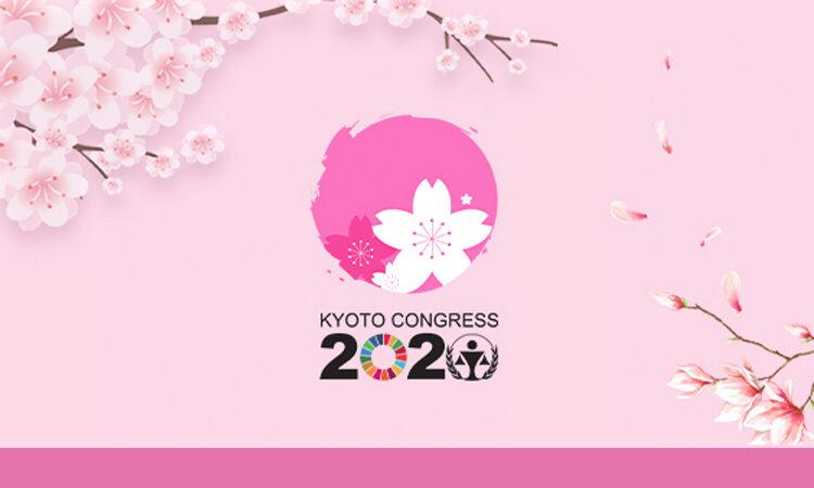 Kyoto Congress 2020 (UNODC)