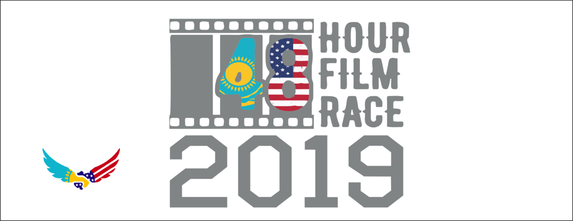 U.S. Diplomatic Mission to Kazakhstan launches the 4th annual 48 Hour Film Race