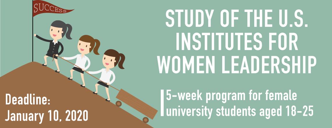 SUSI For Women Leadership 2020