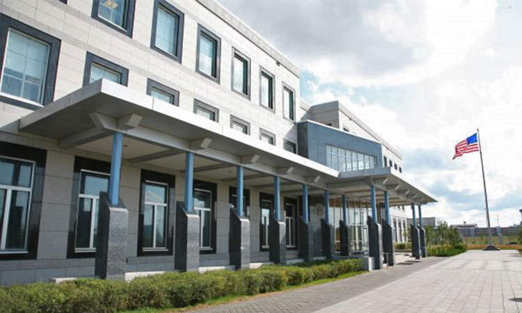 News Archives   U S  Embassy & Consulate in Kazakhstan