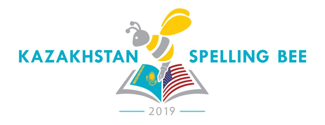 2019 Kazakhstan Spelling Bee