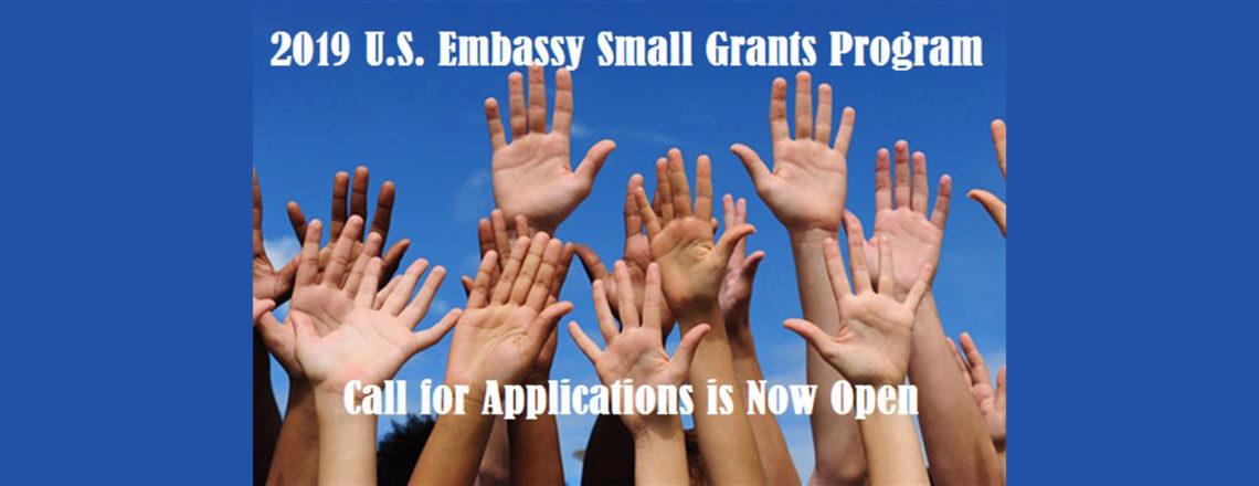 Программа малых грантов Посольства США 2019