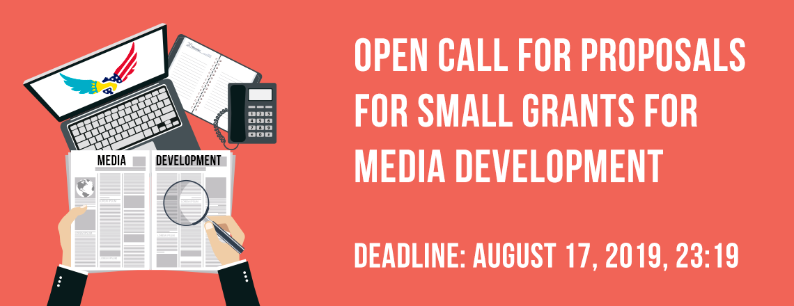 Посольство США в открывает конкурс на получение малых грантов на развитие СМИ