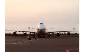COVID Supplies Flight Monrovia
