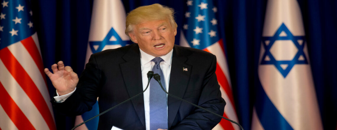 Presidential Message on Rosh Hashanah, 2020