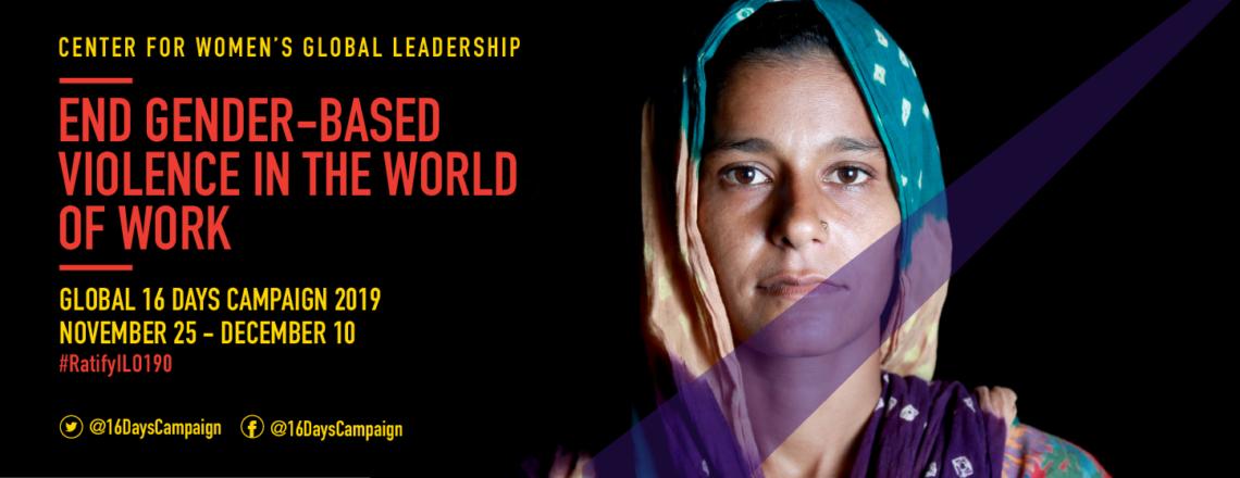 We Must Work Together to End Gender-based Violence