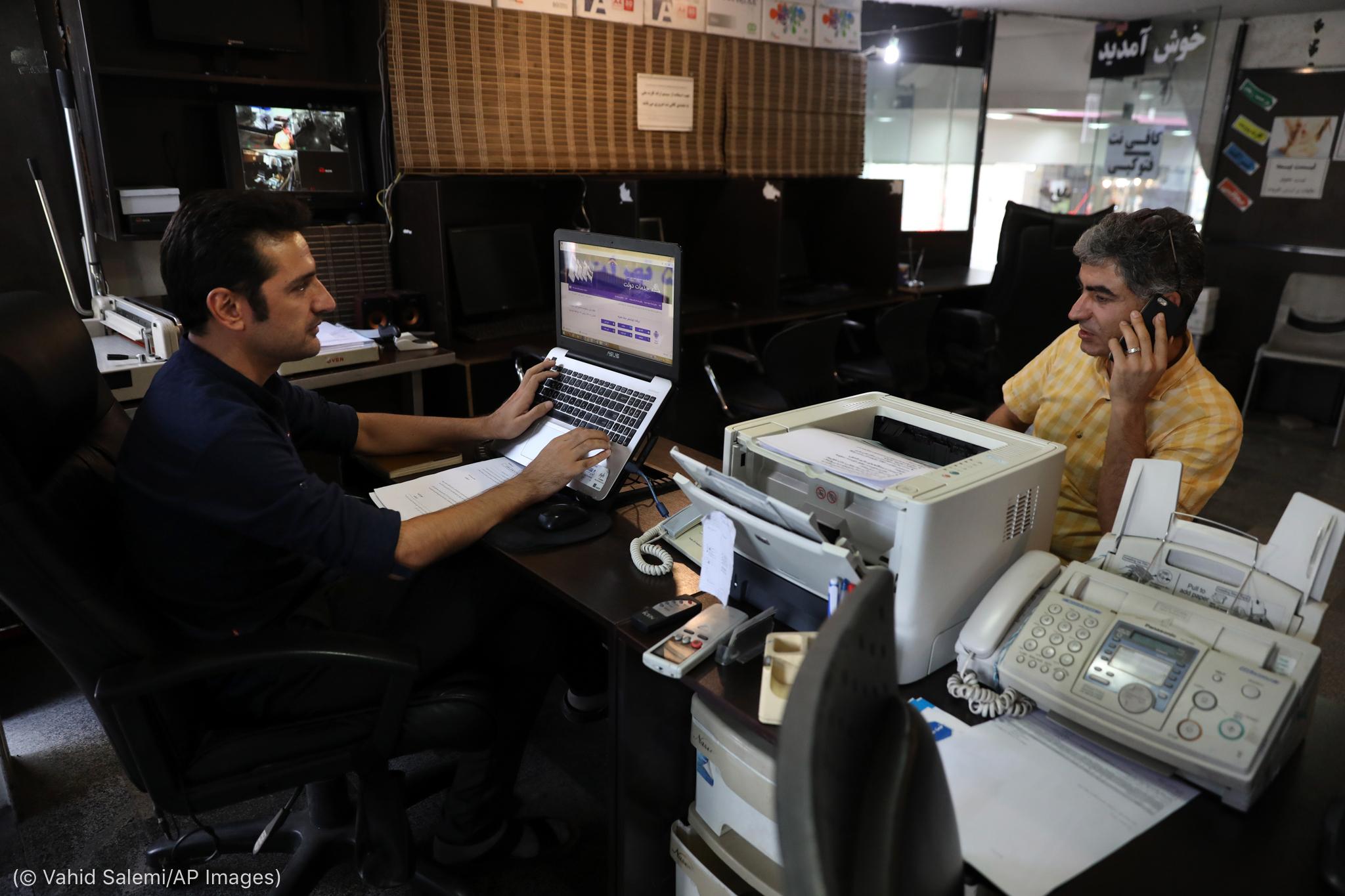 Iran Internet Struggles
