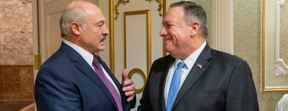 Secretary Pompeo's Meeting with Belarusian President Lukashenka