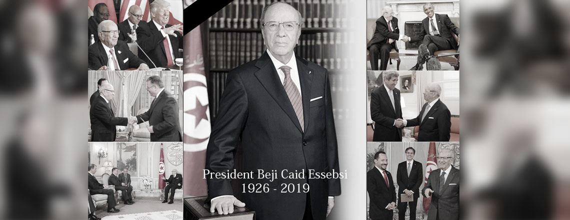 The United States remembers President Beji Caid Essebsi
