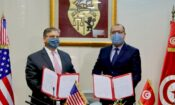 MOU Ministry of Interior and U.S. Embassy