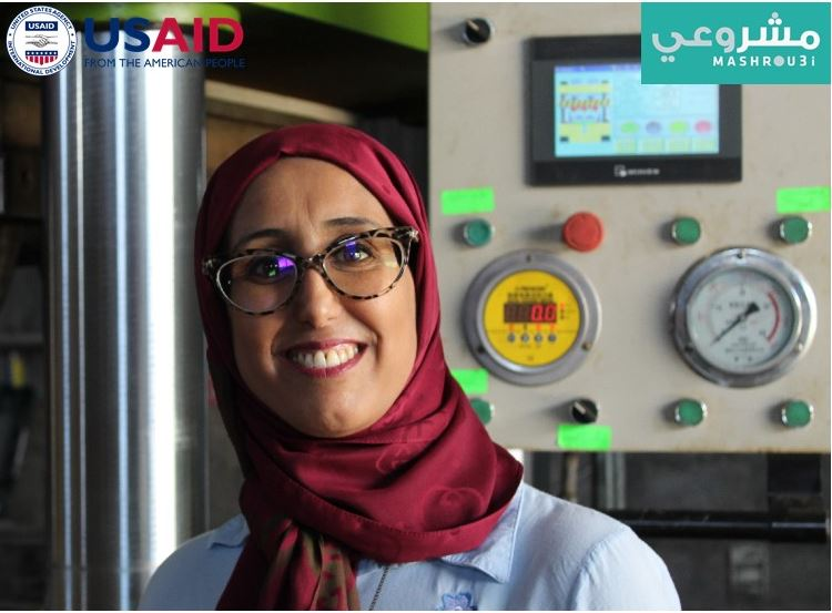 USAID Mashrou3i Success Story – Rym BELGUEYED - Eco Palme