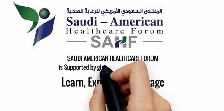 News Archives   U S  Embassy & Consulates in Saudi Arabia