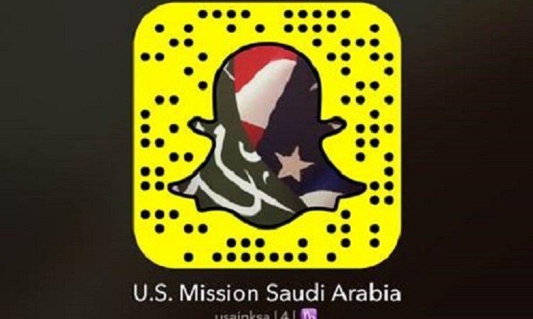 Social Media الأرشيف | U S  Embassy & Consulates in Saudi Arabia