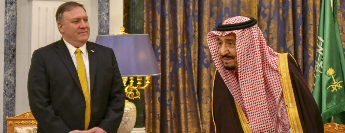 وزير الخارجية مايكل ر. بومبيو يلتقي بالملك سلمان بن عبدالعزيز