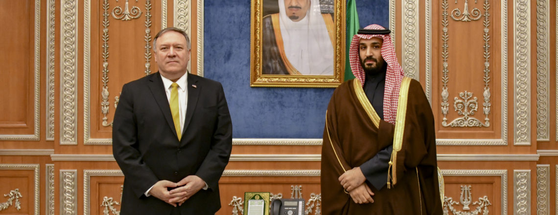 Secretary Pompeo's Meeting with Saudi Crown Prince Mohammed bin Salman