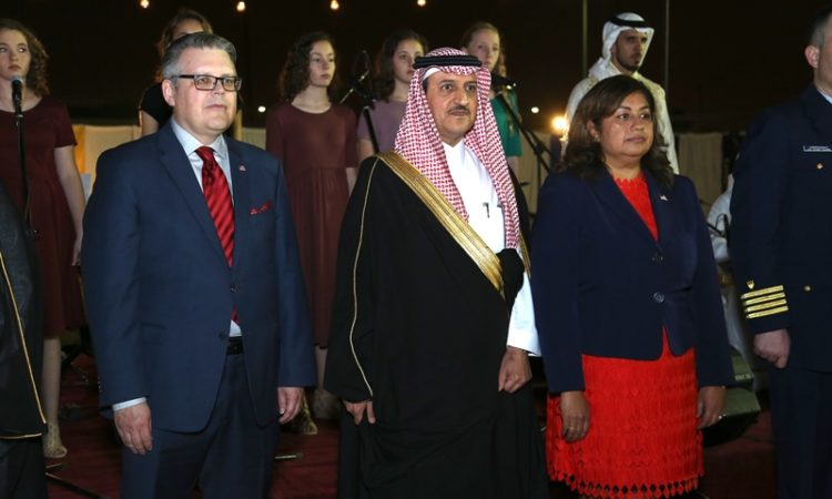 Dhahran Archives | U S  Embassy & Consulates in Saudi Arabia