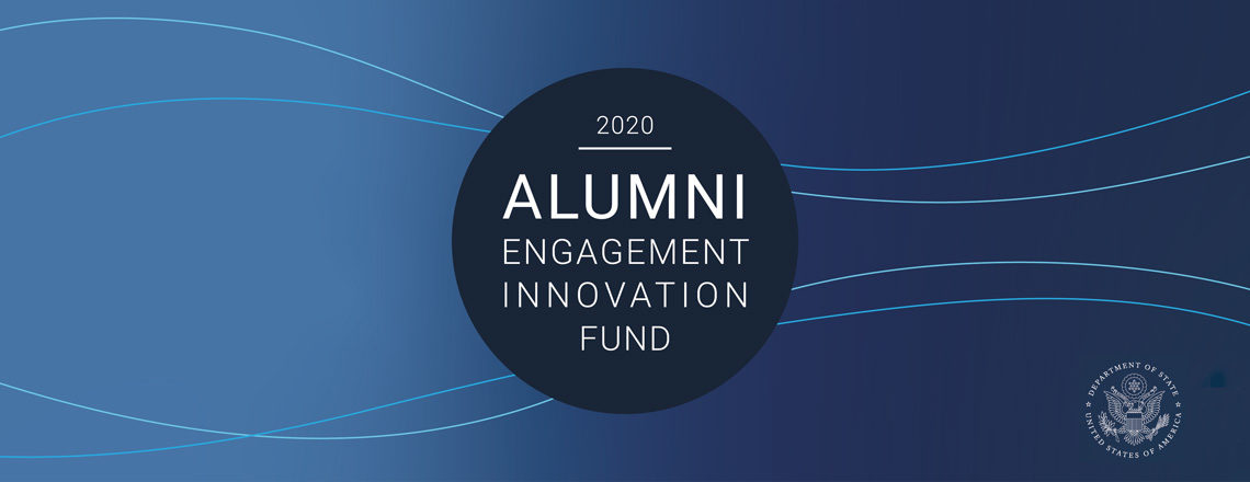 Alumni Engagement Innovation Fund (AEIF 2020)