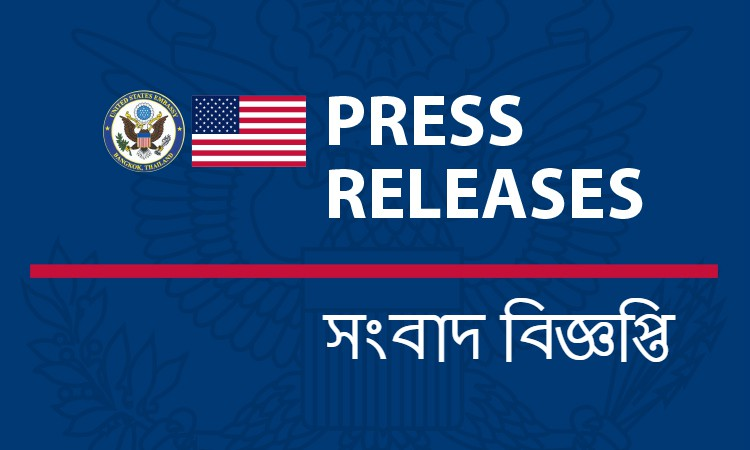 Press Releases Archives   U S  Embassy in Bangladesh