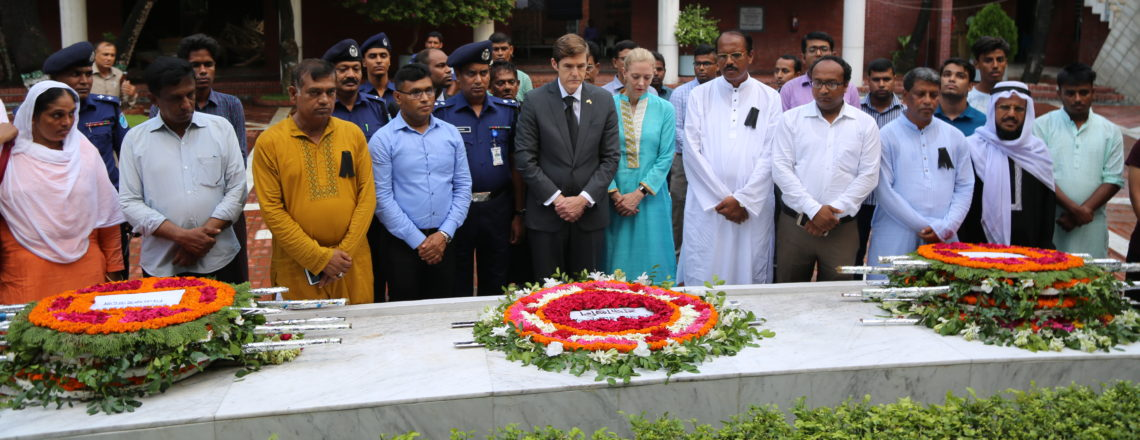 U.S. Ambassador Visits Gopalganj and Pay His Respects to the Father of the Nation