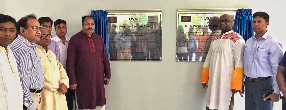 USAID Funded Cyclone Shelter Inaugurated in Patuakhali