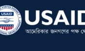 USAID Slider Seal