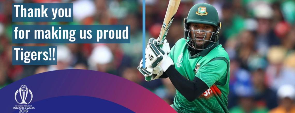 U.S. Embassy Dhaka Congratulates Bangladesh Cricket : The Tigers