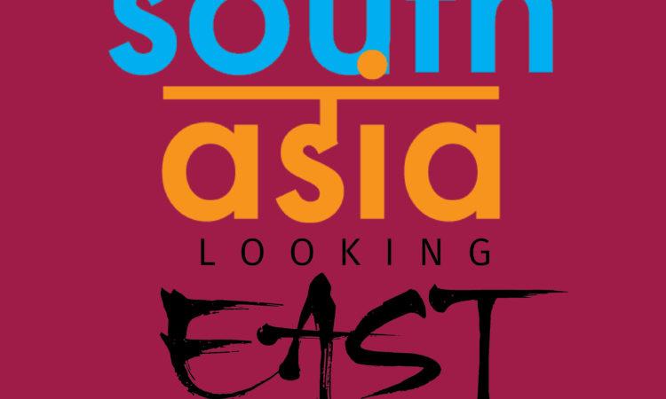 East-West Center 2016 International Media Conference in New Delhi