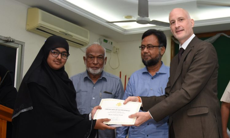 U.S. Consulate General, Chennai Supported Program: One Hundred Vaniyambadi Students Graduated in English Language Skills