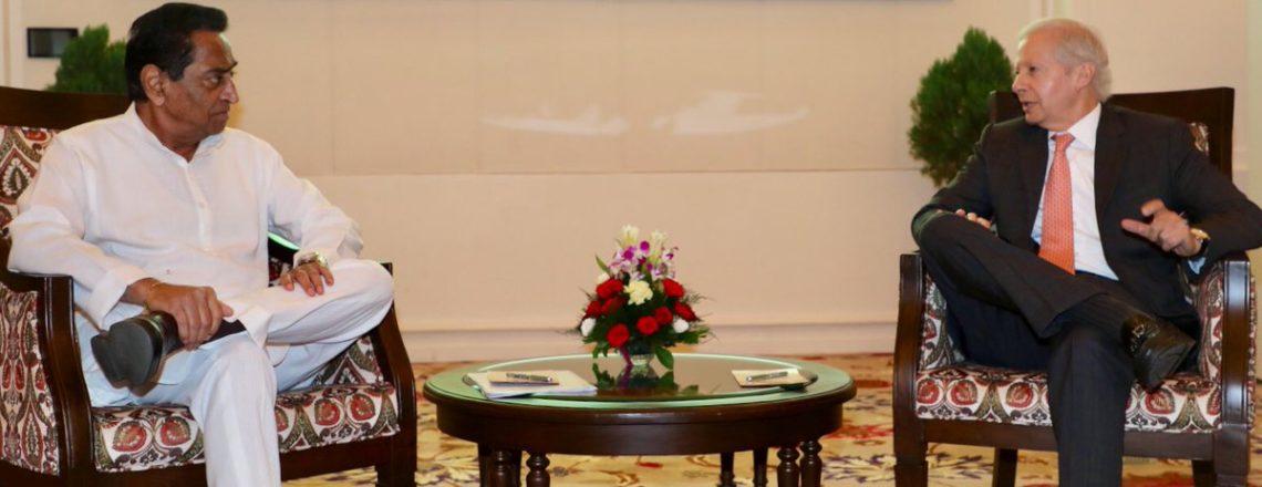 राजदूत केनेथ आई. जस्टर ने भोपाल का दौरा किया