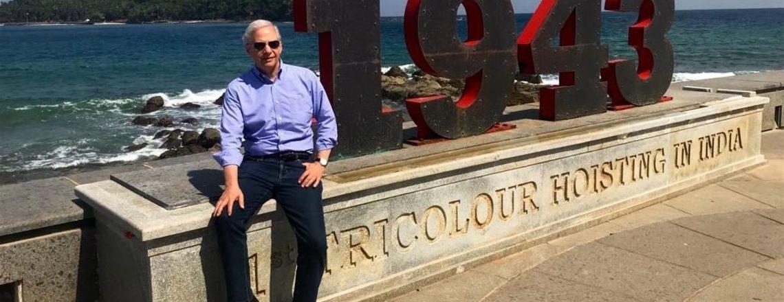राजदूत जस्टर ने अंडमान द्वीप का दौरा किया