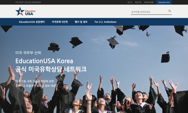 EducationUSA Korea