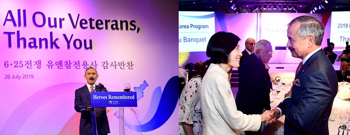 해리 해리스 주한미국대사, 한국전 유엔참전용사에게 경의 표함