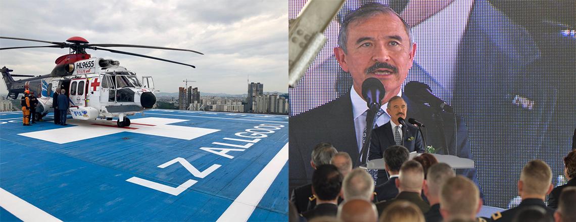 해리 해리스 주한미국대사, 한국 최초 '브라이언 올굿 대령 기념 응급의료헬기 이착륙장 헌정식' 참석