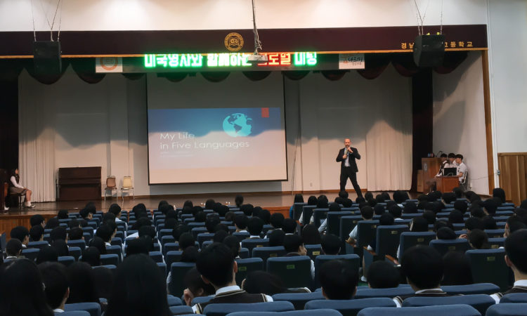 Consul Gives Special Lectures at Gyeongnam Foreign Language High School
